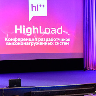 highload-small